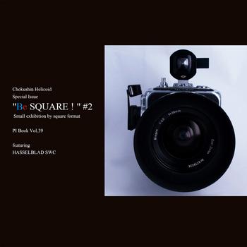 C93.jpg